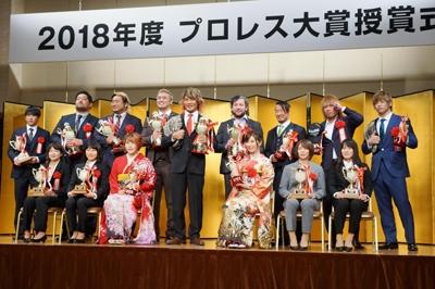 2019 プロレス 大賞